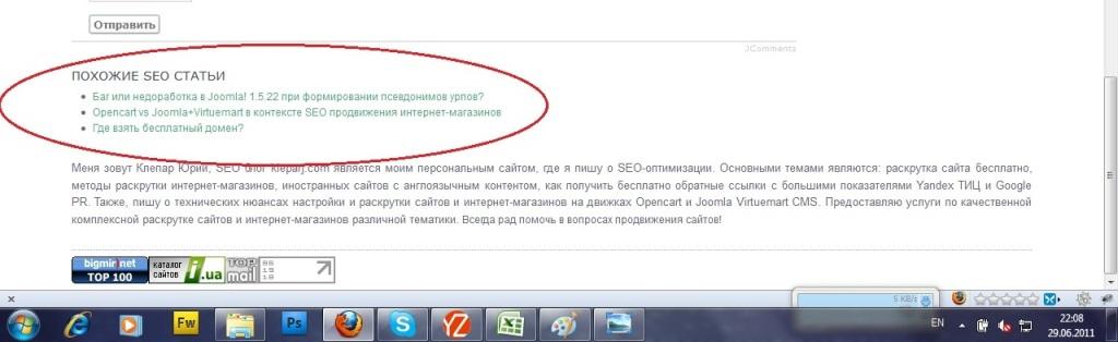 Joomla virtuemart продвижение сайта seo заказ продвижение сайта спб post new topic