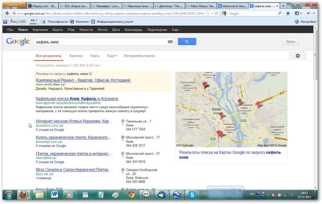 ��������� � Google �������...